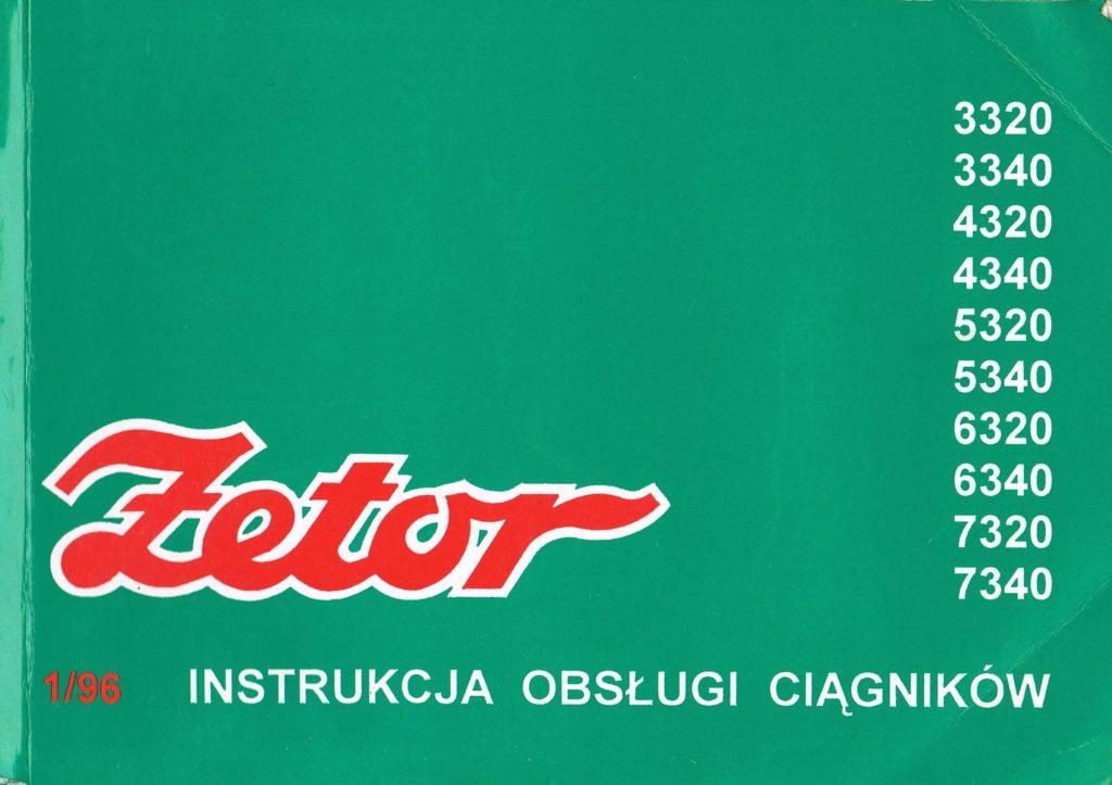 Book Cover: Instrukcja obsługi ciągników Zetor 3320 3340 4320 4340 5320 5340 6320 6340 7320 7340
