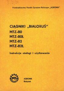 Book Cover: Ciągniki Białoruś MTZ-80 MTZ-80Ł MTZ-82 MTZ-82Ł instrukcja obsługi i użytkowania