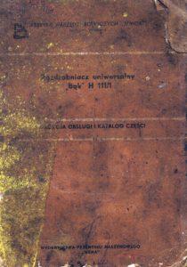 Book Cover: Rozdrabniacz uniwersalny Bąk H111/1 instrukcja obsługi i katalog części