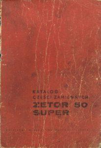 Book Cover: Katalog części zamiennych Zetor 50 Super