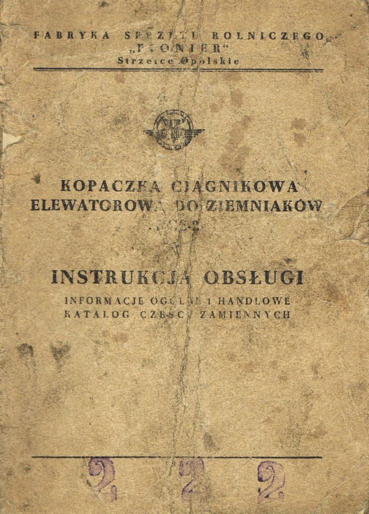 Book Cover: Kopaczka ciągnikowa elewatorowa do ziemniaków KCE-2 instrukcja obsługi i katalog części