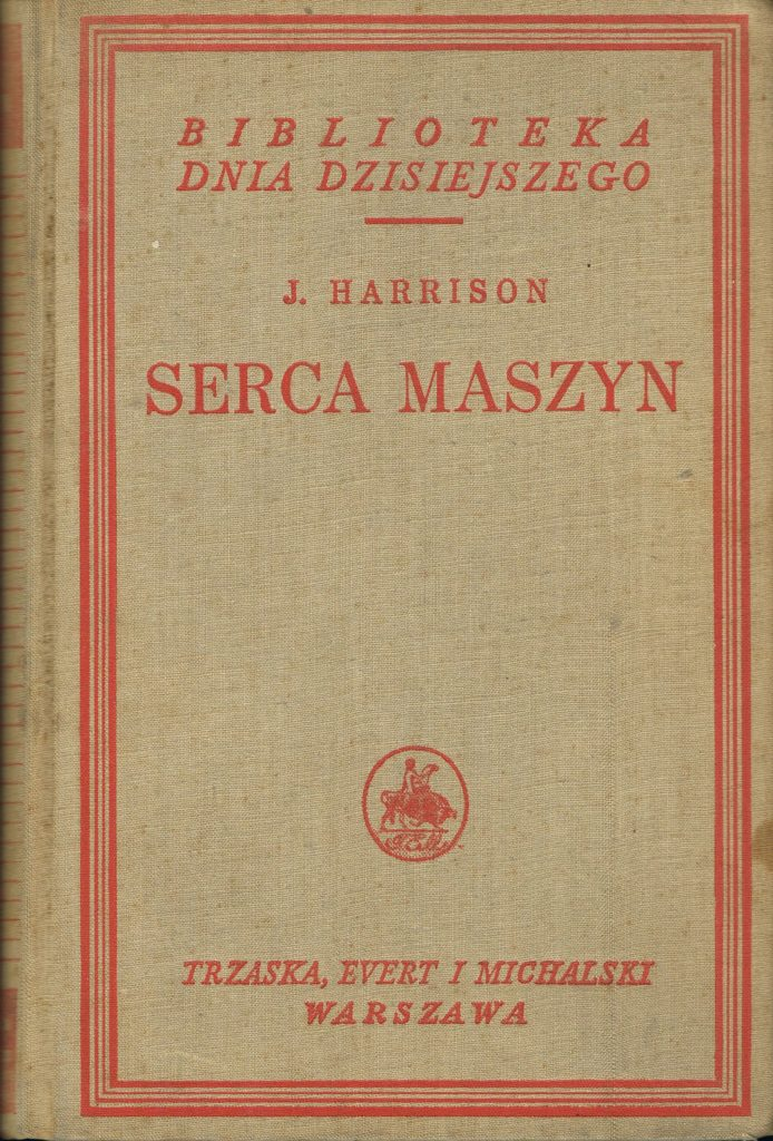 Book Cover: Serca maszyn J.Harrison
