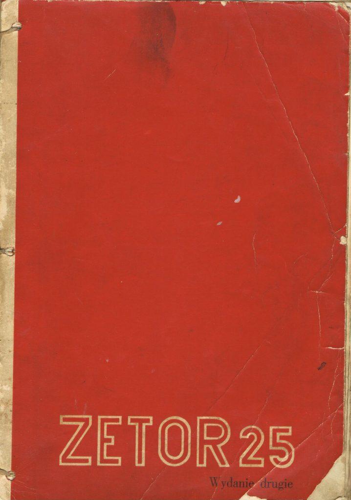 Book Cover: Spis części zamiennych ciągnika Zetor 25