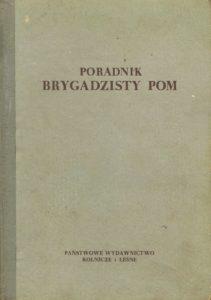 Book Cover: Poradnik brygadzisty POM